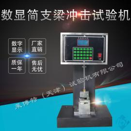莱博特LBT-44热变形温度维卡软化点测定仪-温度控制范围