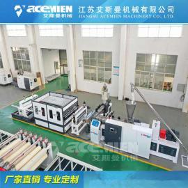 艾斯曼机械 合成树脂瓦生产线 塑料树脂瓦设备 SZ80/156
