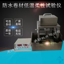 莱博特LBTZ-26邵氏橡胶硬度计-计量方法