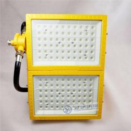 150W免维护防爆LED灯 泛光型150wLED防爆灯