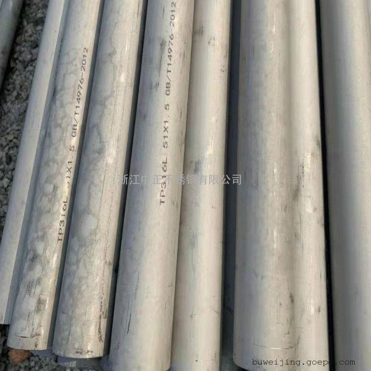 中正 SUS304奥氏体不锈钢无缝管品质为先 不锈钢排污管