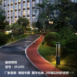 太阳能庭院灯 LED草坪灯求购骏荣JR1095