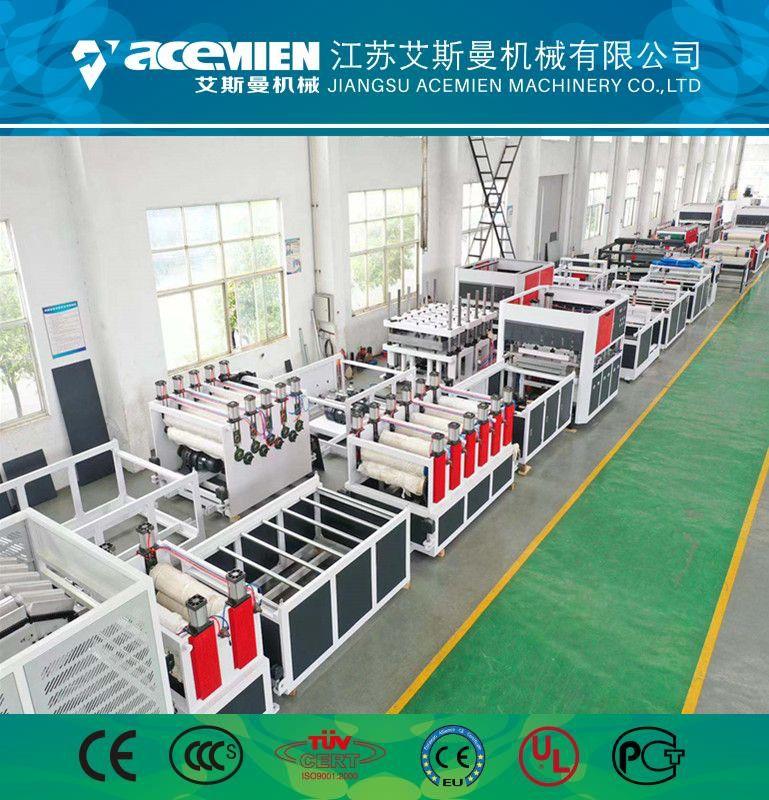 艾斯曼机械抗老化阳光板生产线、PC阳光板雨棚生产beplay手机官方SJZ120/35