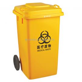 医院成品医疗垃圾桶现货
