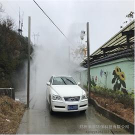 米孚科技 高压喷雾车辆消毒设备 养牛场车辆专属消毒 MF-CL