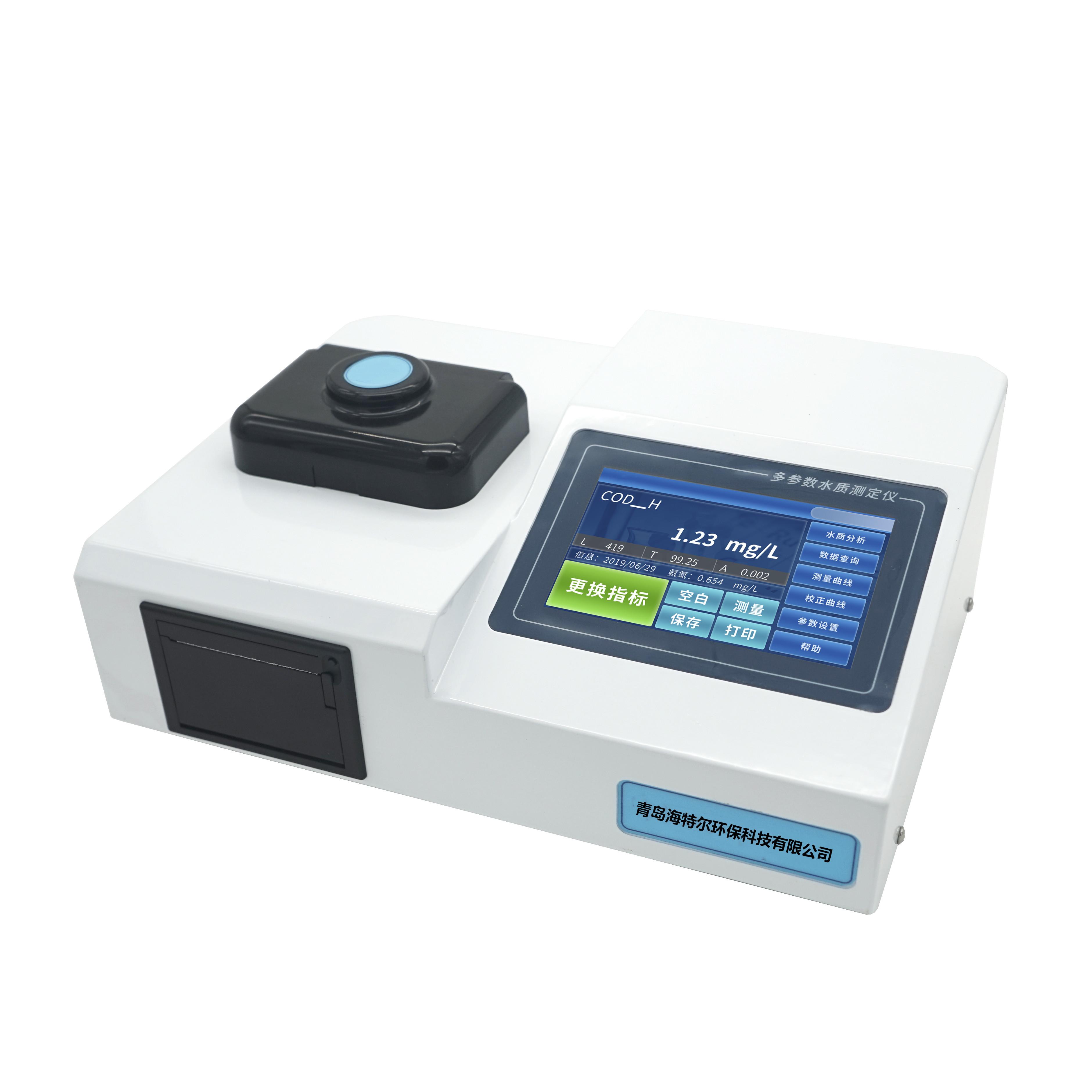 haiterHT-600C COD 氨氮、总磷、总氮等水质检测仪HT-400