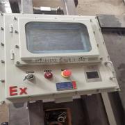 防爆PLC电气控制柜 bxmd