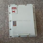 BJX-20/36防爆接线箱