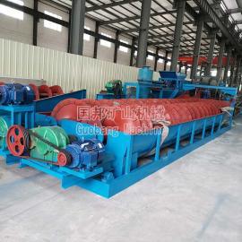 国邦2FG-1200卧式螺旋洗矿机 高堰式双螺旋分级机 双螺槽式旋洗砂机