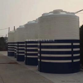 �A社 耐酸�A立式方便�\�水箱�浞�酸��罐水�理�S盟�塔 20T