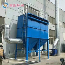 首阳环保 水泥厂煤粉制备布袋除尘器工艺图防爆系统 SY-018