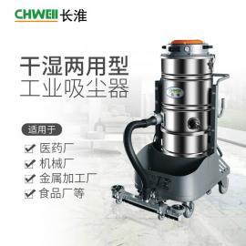 工业吸尘机粉尘车间大功率吸尘器CH-G924