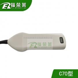 福荣莱牛用无线彩色B超机C70
