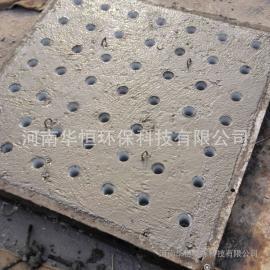 华恒混凝土滤板 高效水处理专用 沉淀池用定制
