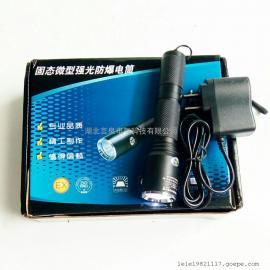 言泉BXZ7620固�B微型防爆�筒LED消防�^戴式移�诱彰��