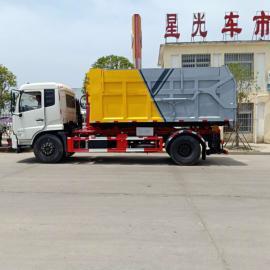 �|�L新型�h�l式10��污泥垃圾自卸� 全密�]式污泥清�\�3方垃圾�