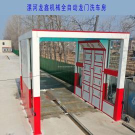 龙鑫龙门洗车机 全自动冲洗工程车辆lx200