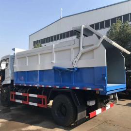 东风全密封式养殖场清理14吨粪便运输车 一车多厢式3方垃圾车