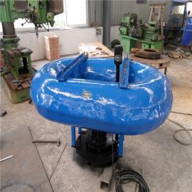 如克渔业养殖常用曝气机浮筒式潜水离心曝气设备FQB0.75