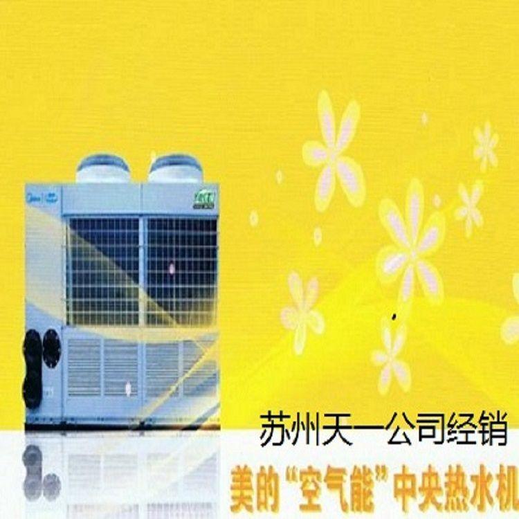 空气能、空气源热水系统工程