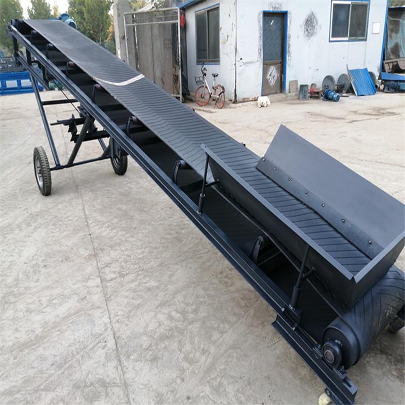 六九多功能箱装物料用80公分宽升降可调皮带传送机LJ8皮带输送机