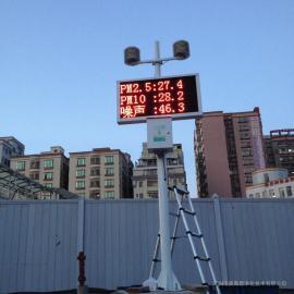 奥斯恩数字化环境噪声监测系统 环境噪声劳动保护测量OSEN-Z