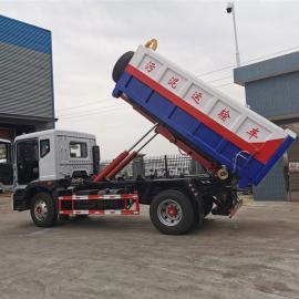 东风能装载5方污泥的污泥自卸式垃圾清运车3方垃圾车