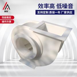 华博4-72工业通风柜塑料管道排风机/3KW塑料风机