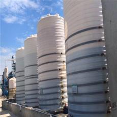 塑航四十吨塑料桶40立方塑料储罐