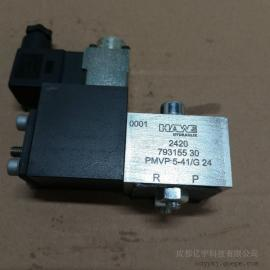 HAWE威溢流阀亿宇**授权代理材质铸铁PMVP45-41/G24