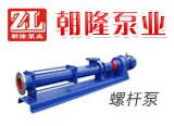 上海朝隆泵业有限公司