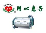 泰州市用心惠子洗涤机械