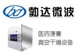 河南勃达微波设备有限责任公司