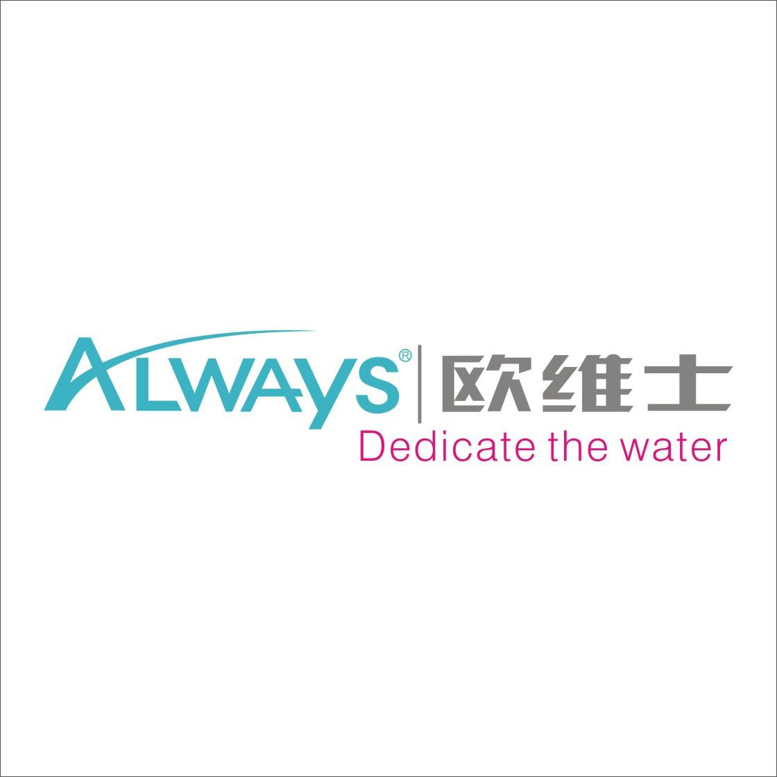 欧维士1系厨房净水系列图片
