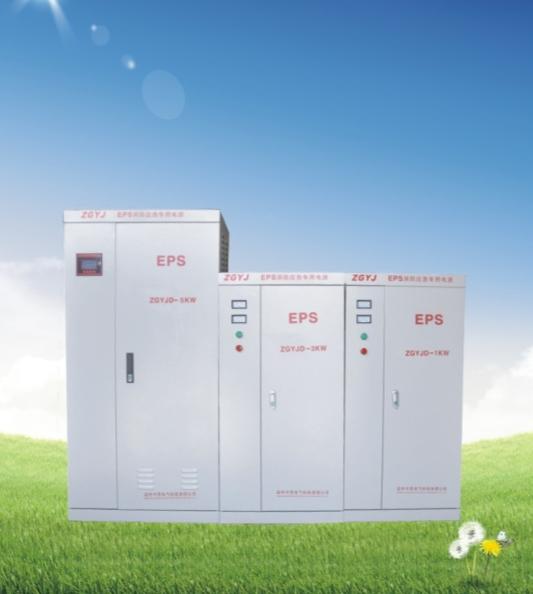 eps应急电源的工作原理