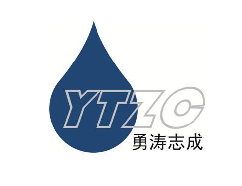 logo logo 标志 设计 矢量 矢量图 素材 图标 489_375