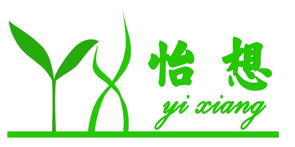 电子样本-广州市怡享环保科技有限公司