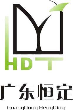 手绘农田logo