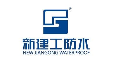 福建省宁德市建工防水材料工程有限公司