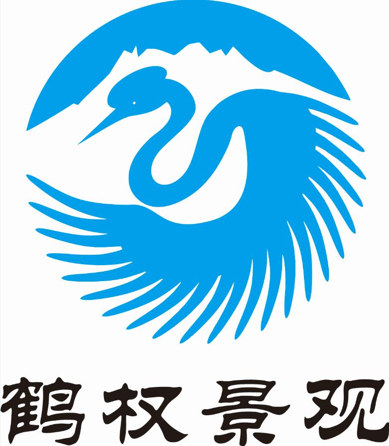 logo logo 标志 设计 图标 782_898