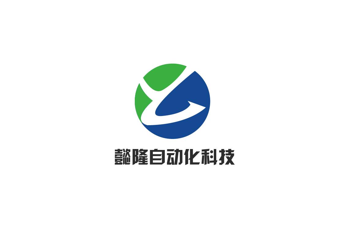 懿隆自动化科技(上海)有限公司是一家专业的机械传动产品、工业基础件的制造、仓储、物流、销售、售后、设计研发为一体的全面整合型服务企业。其高性能自动化产品与控制方案广泛应用涉及机械制造业、工厂自动化、工业自动化、电子设备、新能源、医疗等领域。主要产品包括直角坐标机器人、单轴机器人、往复机、精密定位平台、直线单元、直角焊接/喷涂机器人、定位滑台、模组、PLC、伺服电机等自动化产品。 立志于成为全球领先的工业自动化方案供应商。多年来一直专注于在工业自动化领域,依靠高质量、高性能的自动化控制产品与方案为客户创造*