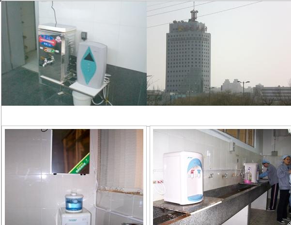 节水长效型直饮水机,再经开水箱烧开饮用,也可以直接饮用.这样既