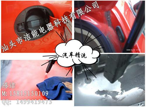 洁能蒸汽洗车机施工流程