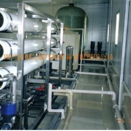 四川反渗透设备 纯净水、水处理反渗透设备