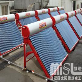 上海太阳能热水器厂家大型太阳能中央热水工程