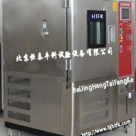 交变高低温试验箱生产厂家