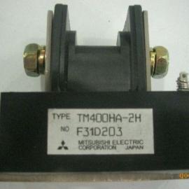 TM400HA-2H三菱可控硅模块