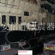 专用弹簧发电机减震器
