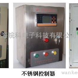 碱水定量配料设备