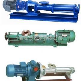 G型单螺杆泵供应厂家